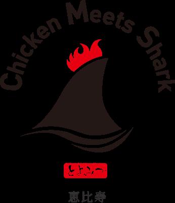 Checken Meets Shark とよみつ 恵比寿