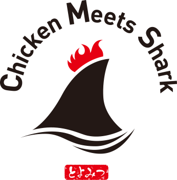 Chicken Meets Shark とよみつ